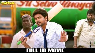 """विजय की नई एक्शन फिल्म """" गुंडाराज 3 """" #Vijay Dubbed Action Movie #2021"""