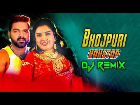 BHOJPURI REMIX SONG 2017 ☼ NONSTOP PARTY DJ MIX BY VARIOUS DJs☼BEST REMIXES OF NEW BHOJPURI SONGS