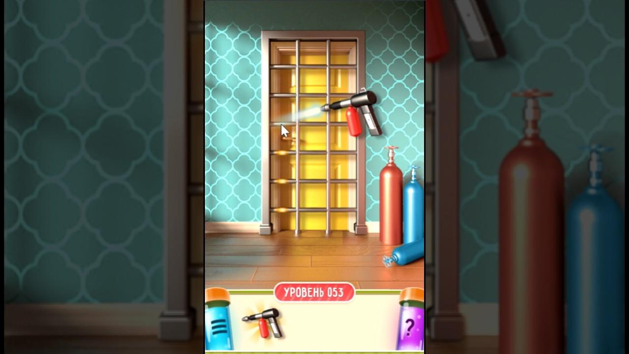 100 Doors Puzzle Box Level 53 Walkthrough Youtube