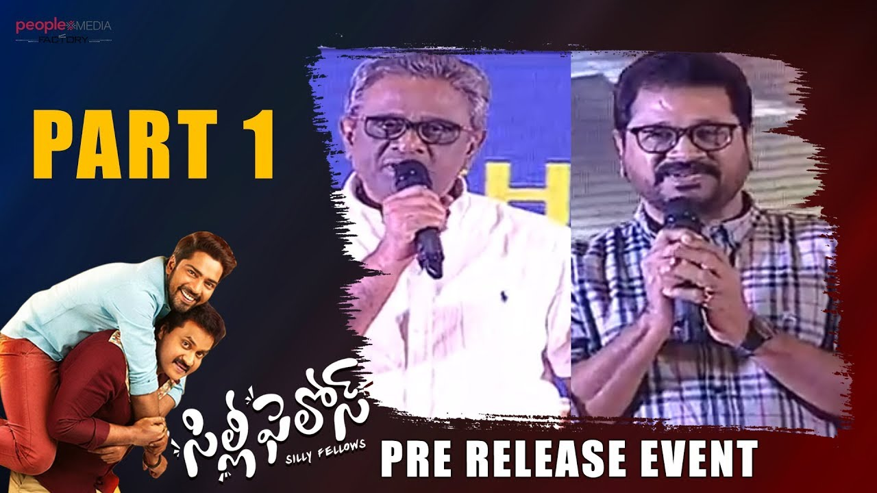 Silly Fellows Pre Release Event Part 1| Allari Naresh | Sunil  | People Media Factory