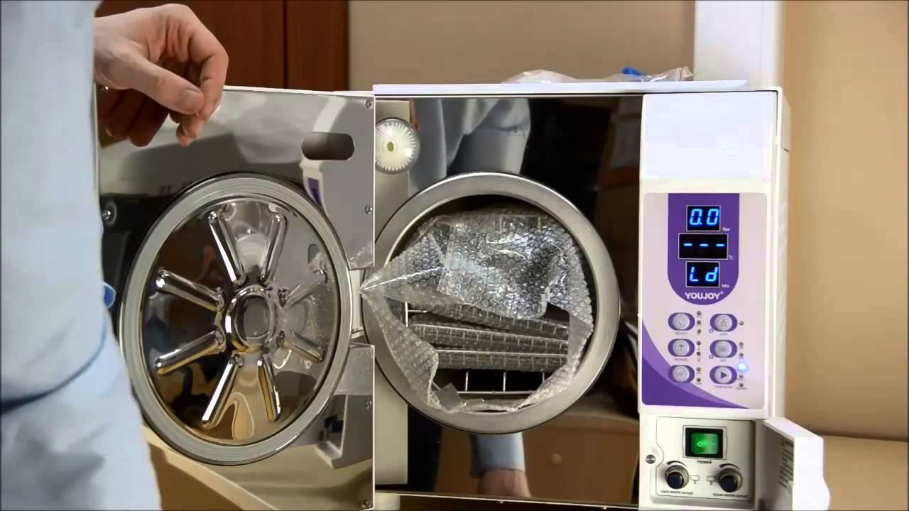 Автоклавы стерилизаторы в москве: медицинские и лабораторные, горизонтальные и вертикальные, настольные и напольные, электрические и паровые.
