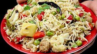 Veg Pulao Recipe  इस तरह स बनय वजटबल पलव जस खकर मज आ जयग  Vegetable Rice Recipe.