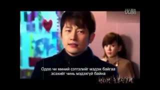 Amjiltiin hatan haan - Sung Si Kyung