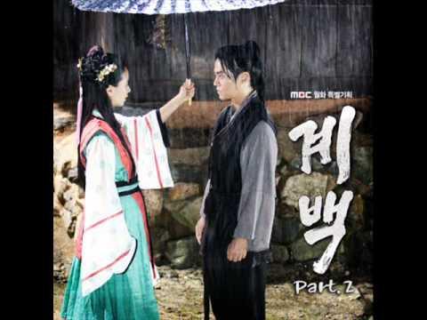 [MP3] [ Gyebaek OSt ] One more step - Lim Hyung Joo
