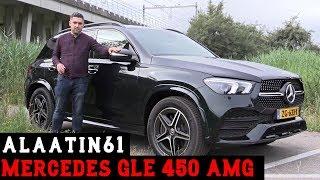 1.500.000 TL Değerinde Yeni Mercedes GLE | TR Test ve Inceleme