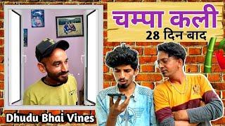 चम्पा कली // Kangra Comedy // Pahadi funny video // Dhudu Bhai Vines