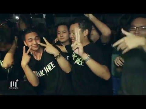 PMC(ปู่จ๋าน ลองไมค์) เมาดิบปาร์ตี้-MV Mixtape