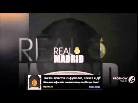 Игроки Барселоны сыграют в специальных футболках - YouTube