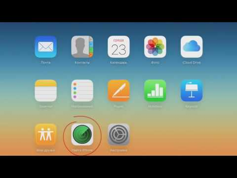 Как проверить ваш iPhone на оригинальность