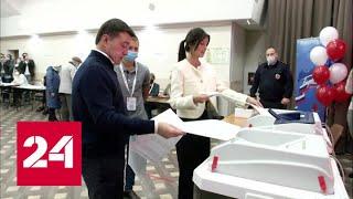 Более двух миллионов москвичей выбрали электронное голосование - Россия 24