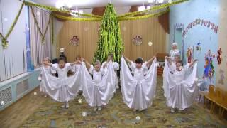Новогодний праздник в детском саду!!!! 8-909-385-34-99