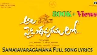 Gambar cover Samajavaragamana Full song lyrics || #Alavaikuntapurramlo #Alluarjun