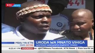 Kimbwanga Vihiga: Polisi na mpenziwe \'wakwama\' wakila uroda