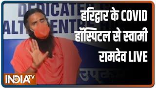 Swami Ramdev details holistic way to ward off coronavirus