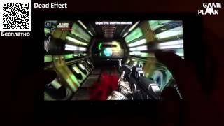 Dead Effect - Игры для Android смартфона, планшета