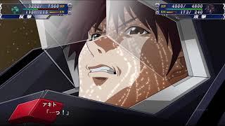   スーパーロボット大戦T   ブラックサレナ   全武装   thumbnail