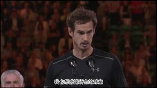 翻譯 Andy Murray's runner up speech Final   Australian Open 2016