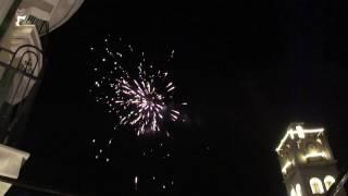 vetonews gr Έντεκα Party Νεολαιας 2017