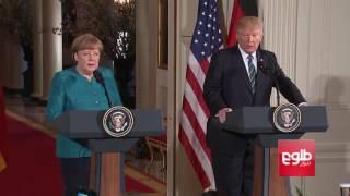 صدر اعظم آلمان و رییس جمهور امریکا به ادامه همکاری با افغانستان تأکید کردند