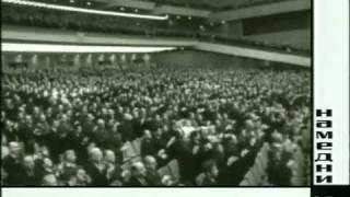 Намедни - 1969