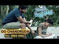 Oo Chandrudaaa Full Video Song | Hey Pillagada Video Songs | Sai Pallavi, Dulquer Salmaan