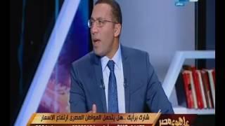 """النائب أحمد الطنطاوى: القيمة المضافة إفساد ضريبى والملف الاقتصادى بمصر """"عك"""""""