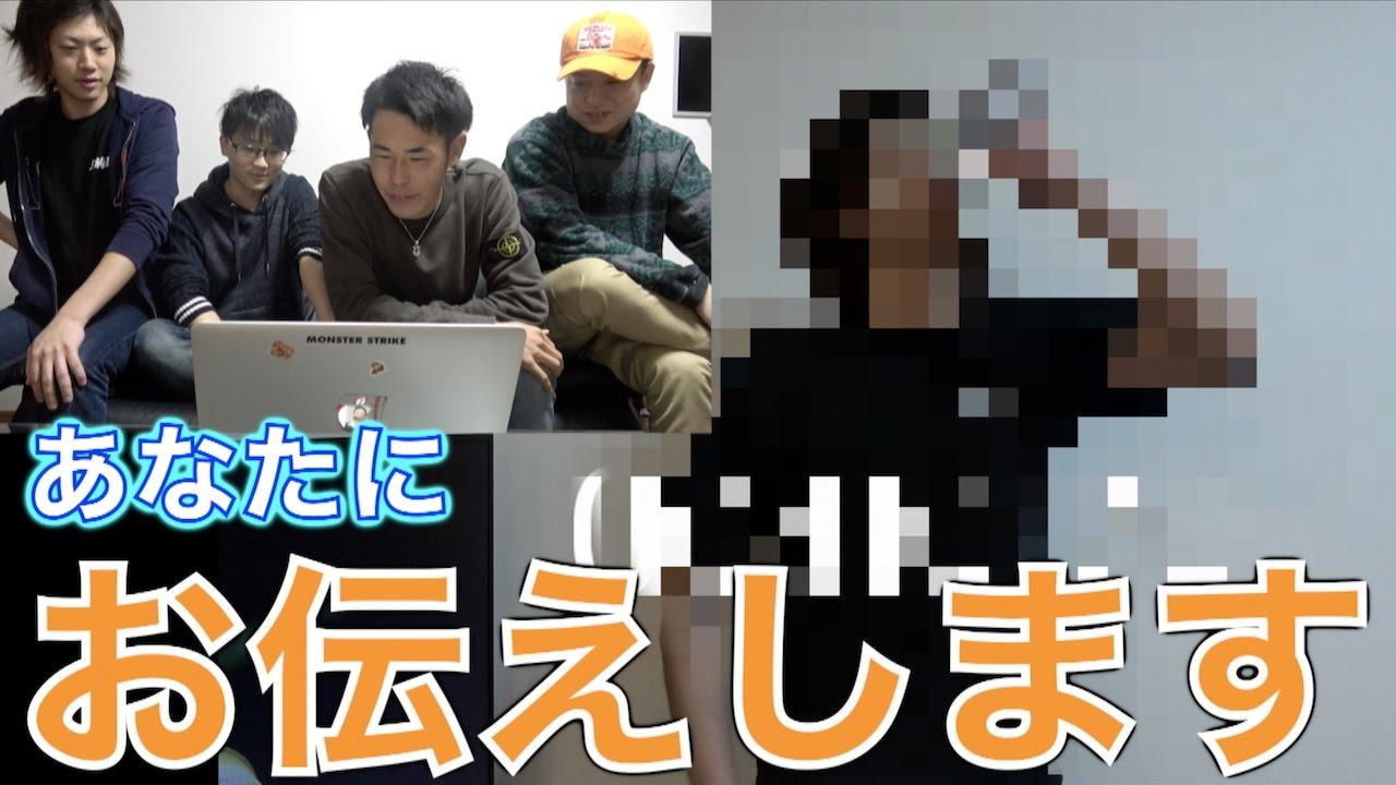 『即興』で『実況』!東海オンエア実況選手権!!