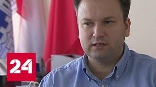 Арестован организатор расправы над мэром Сергиева Посада - Россия 24