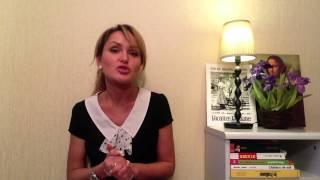 Итальянский язык. Урок 2. Правила чтения и звуки