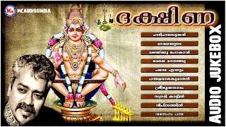 ദക്ഷിണ   dhakshina   hindu devotional songs   ayyappa devotional songs malayalam   hariharan