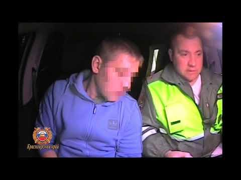 Задержание водителя в Иланске