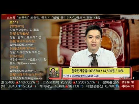 2018.04.17_마켓빌보드_한국전자금융(063570)
