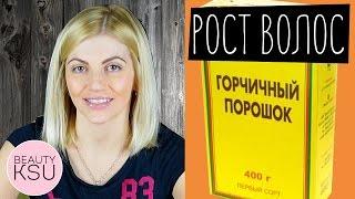 видео Масляная маска для волос (кокосовое и льняное масло)