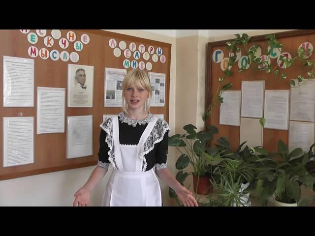 Алина Минина читает произведение «Густой зеленый ельник у дороги» (Бунин Иван Алексеевич)