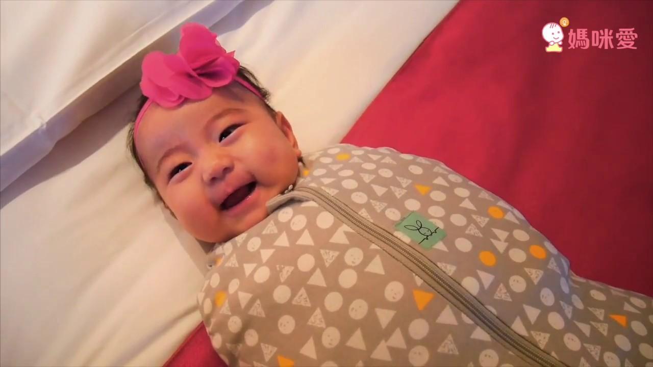 澳洲 ergoPouch 二合一舒眠包巾|媽咪愛MamiLove開箱實測 - YouTube
