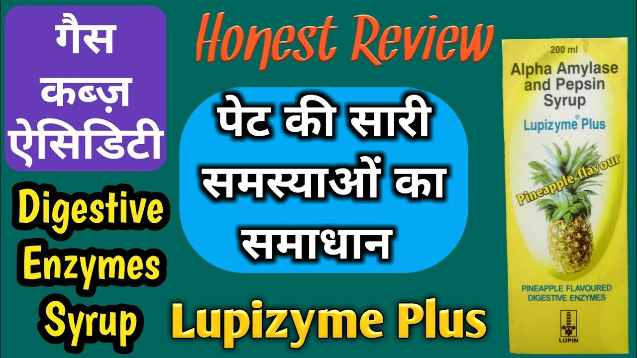 Lupizyme Plus Syrup Benefits & Side Effects   Digestive ...