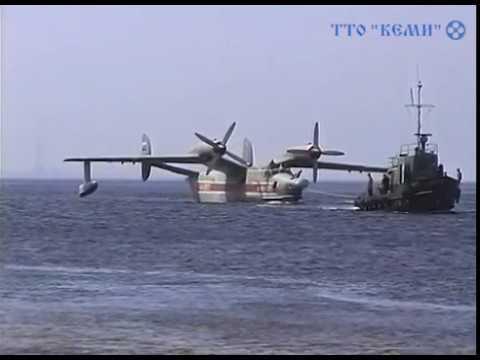 Бе-12П на заливе