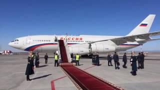 27 февраля 2017 года. Владимир Путин прилетел в Бишкек