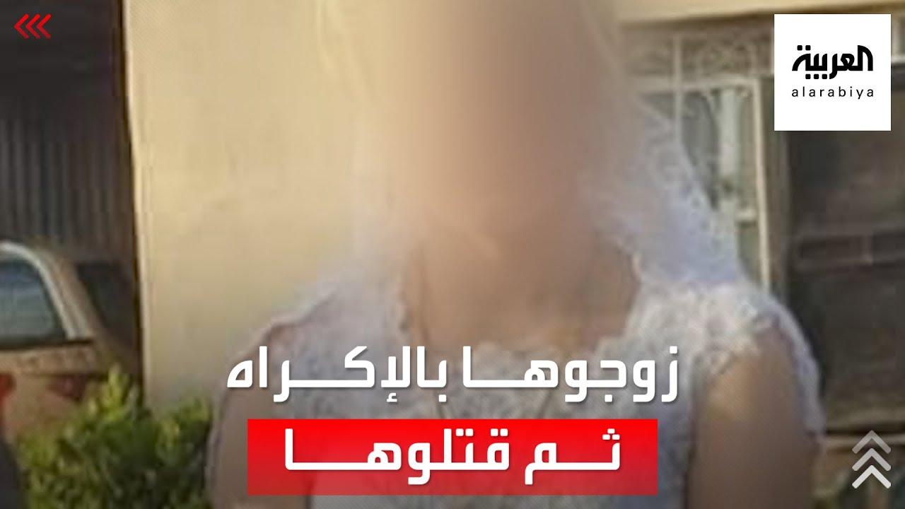 السورية -ديلان-.. زوجوها من ابن عمها بالاكراه.. جربت الفرار فاعدموها برصاصة بالقلب  - نشر قبل 6 ساعة