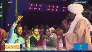 عوض الكريم عبدالله - وحياة عينيك - استديو 5 - 2017