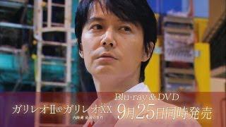 【発売日】13年9月25日同時発売 ...