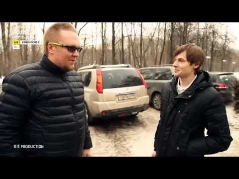 Инструкция Форд Фокус 2 Седан postapocalipsys36