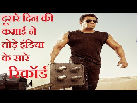 Race 3 2nd Day Collection | Race 3 Review | Salman Khan | Jacqueline | Race 3 Full Movie