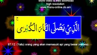 Al Quran Karaoke Al 'Ala Studio 55