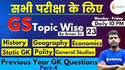 10:00 PM - General Studies for All Competitive Exams by Aman Sir | Previous Year GK Ques. (Part-4)