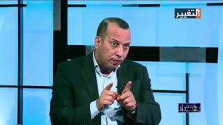 هشام الهاشمي يتحدث عن خفايا قانون مشروع خروج القوات الامريكية
