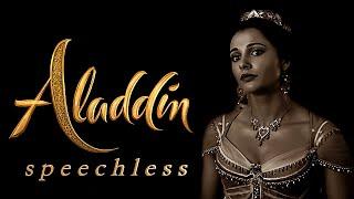 Aladdin (2019) - ´ Speechless ' Jasmine's song