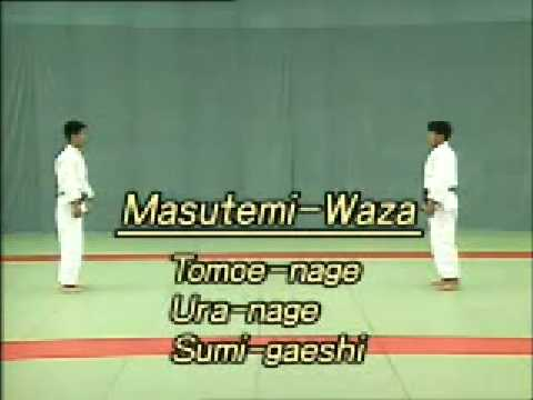 video nage no kata