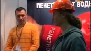 026 Московский международный строительный форум(, 2013-01-20T17:48:27.000Z)
