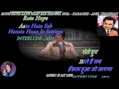 Rote Hue Aate Hain Sab - Karaoke With Scrolling Lyrics Eng. & हिंदी